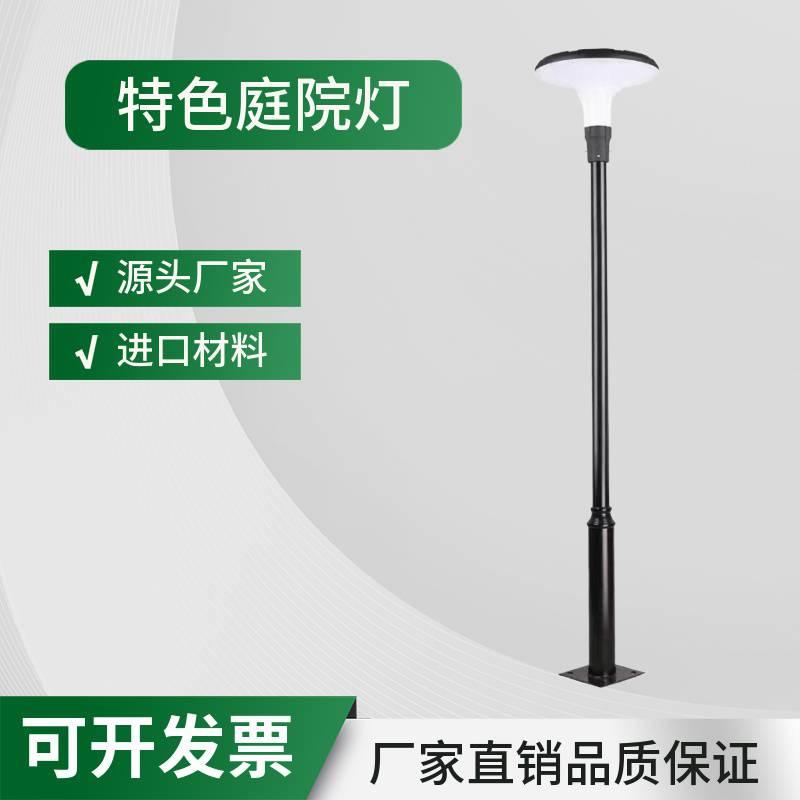 鋁型材LED燈、景觀燈_庭院燈生產中