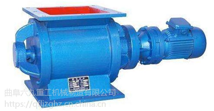 锦州星型卸料器 各种规格用于颗料状物料