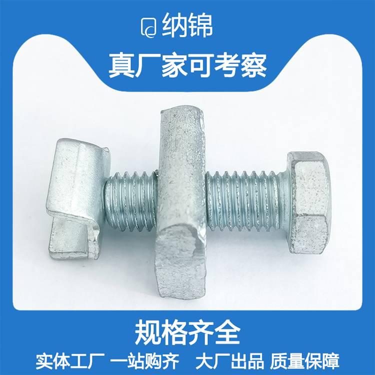 加劲装置 V型螺栓 镀锌 丝杆夹劲件 加强筋 抗震光伏配件