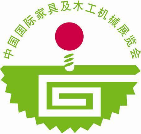 2021第二十六届中国国际家具建材及木工机械原辅材料(大连)展览会