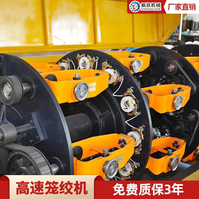 批量供應新型絞線機_機械退扭高速絞線機_銅股線400絞線機
