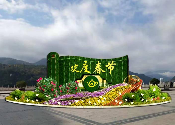 陜西咸陽大型春節植物雕塑成都立體綠雕圖片