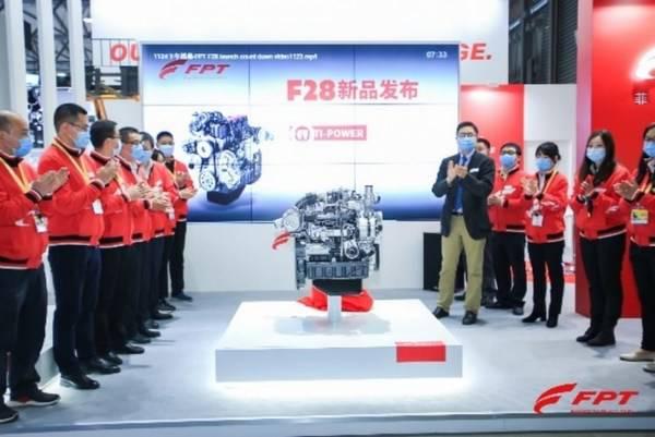 菲亚特动力科技在bauma CHINA中推出适用于非道路的高性能产品