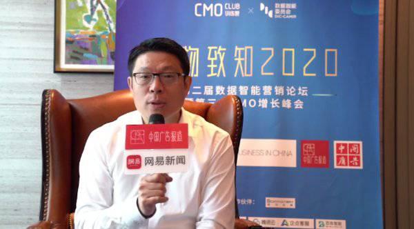 刘立丰:用户心智获取和私域流量平台建设,让营销走进一个新时代