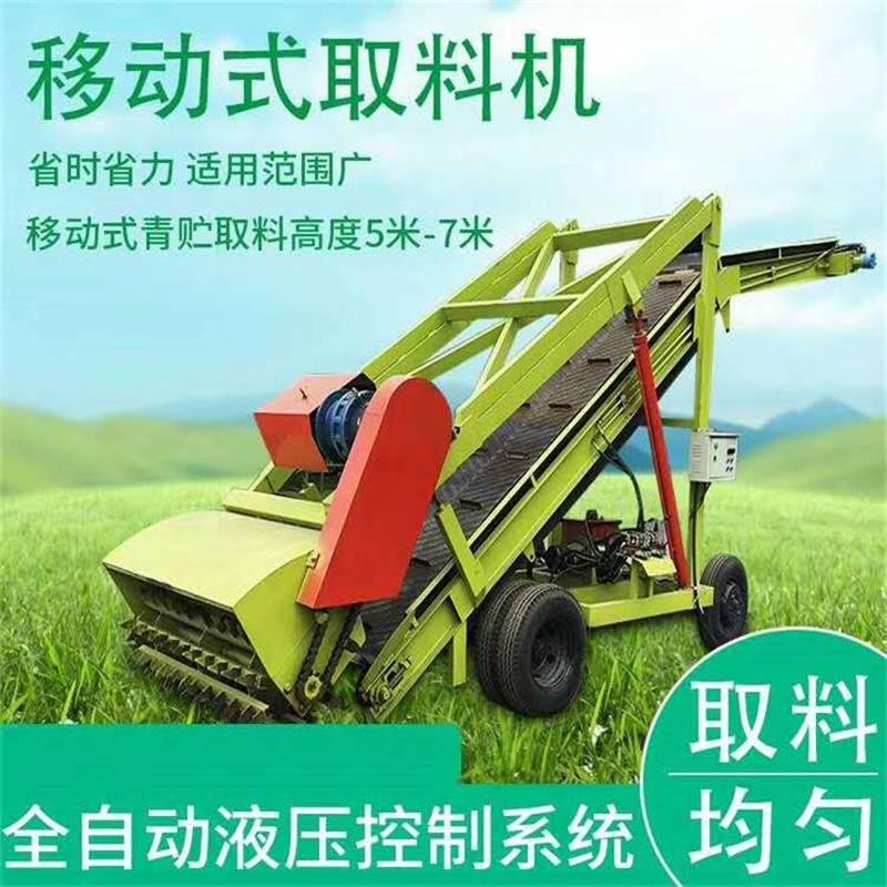 青贮取料机如何使用 轻松抓取牛羊草料扒草机