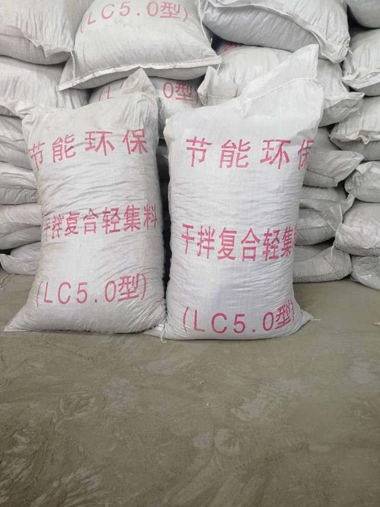 陵县 轻集料供应商 轻质混凝土