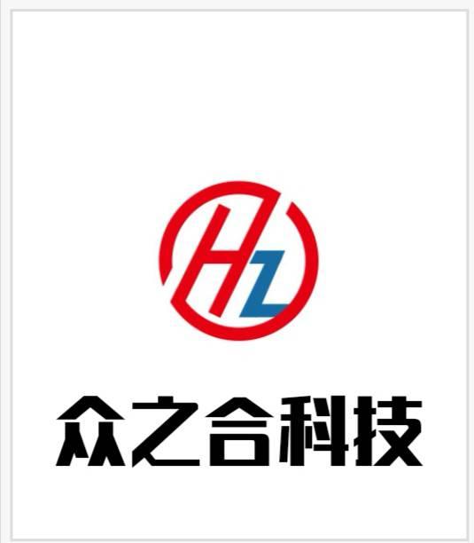 河南长期稳定厂家供应液氮液氩高纯气混合气标准气