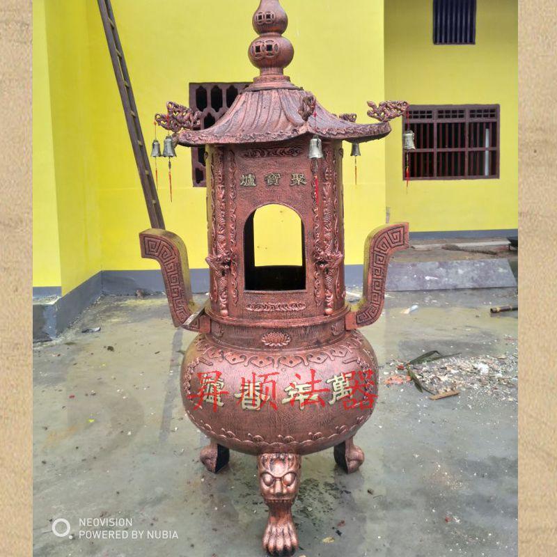 昇顺法器铸造宗祠铸铁烧纸炉 湛江生铁元宝炉 圆形铸铁化宝炉