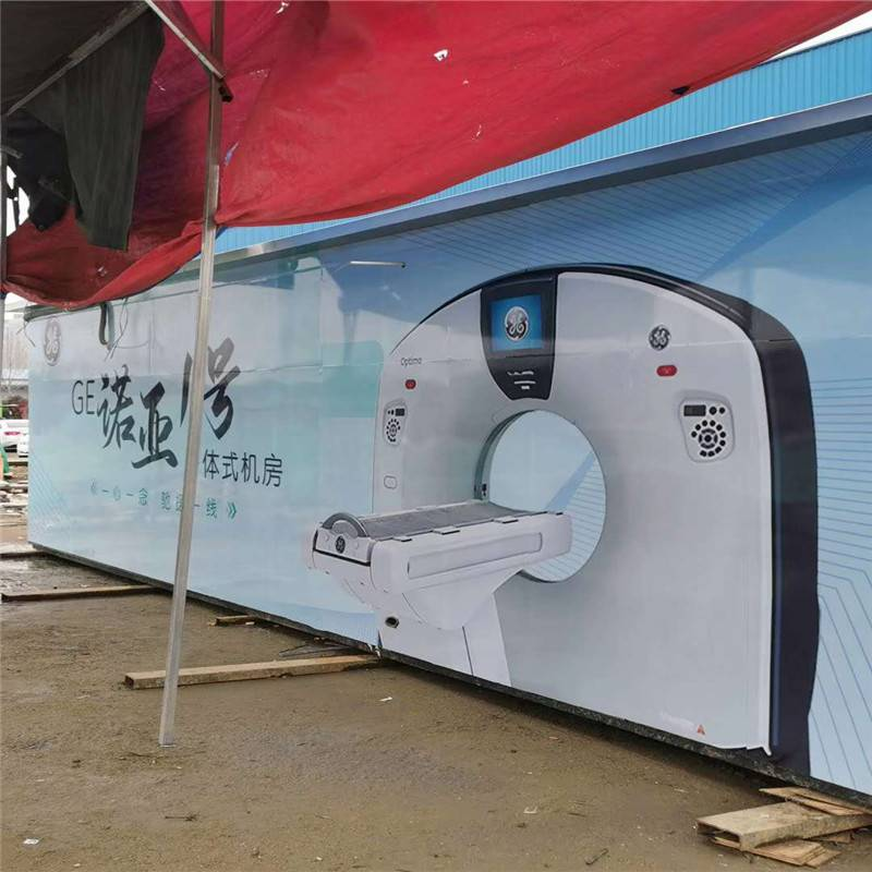 厂家生产防辐射铅房 可移动铅房 CT方舱铅房价格多少