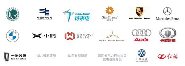 联行科技部分合作伙伴