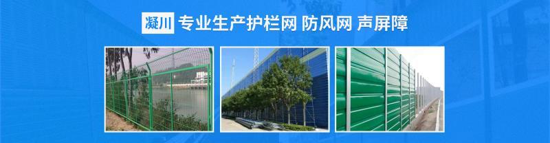 安平县凝川丝网制品有限公司