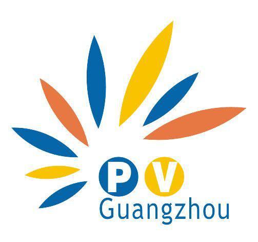 2021世界 太阳能光伏产业博览会