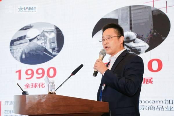 必维工业产品技术中心总监钟爱民先***表演讲