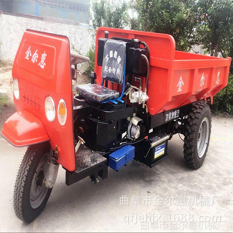 建筑工地电动柴油自卸三轮车 煤炭矿渣专用三轮车 短途运输