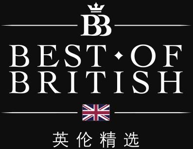 2019「英伦精选」展(Best of British)