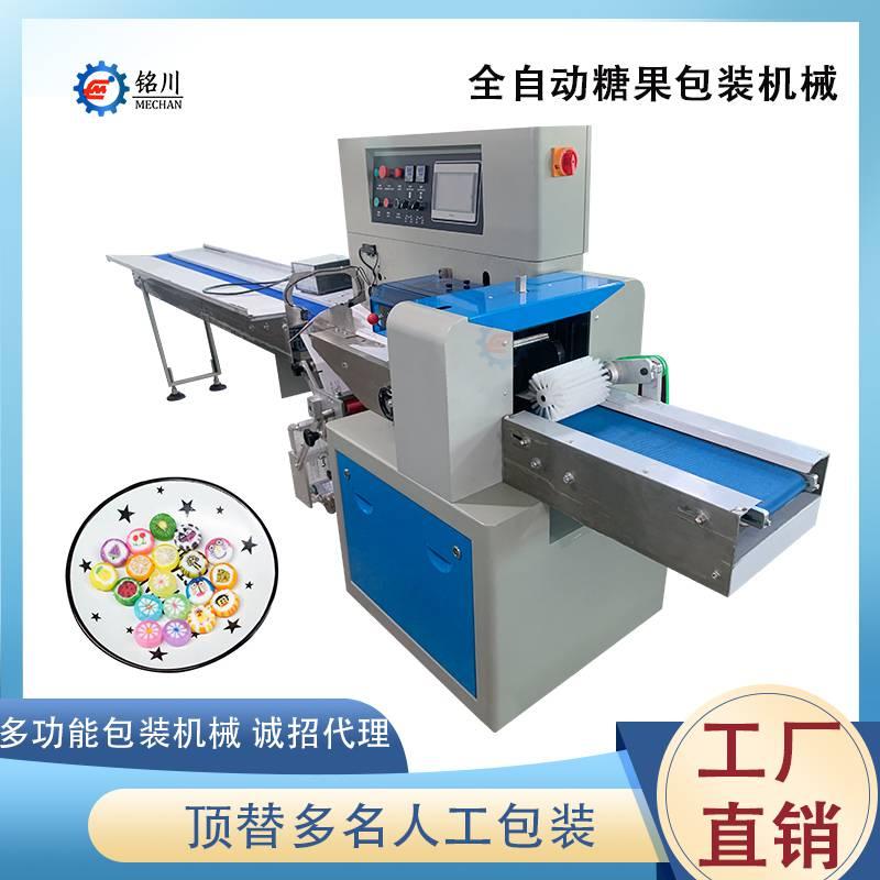 源頭廠家 全自動網紅糖果包裝機 食品包裝機械 枕式機 打包機械