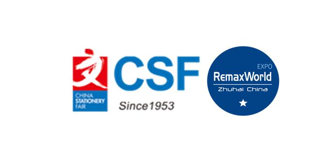 114届CSF文化会—RemaxWorld上海大办公展