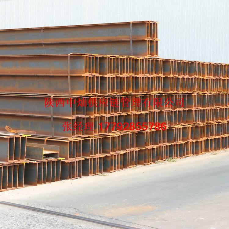 西安 H型钢 ***大厂H钢 万吨现货 批发