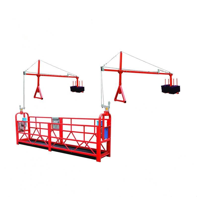 电动吊篮630吊篮建筑吊篮热镀锌吊笼外墙吊篮***