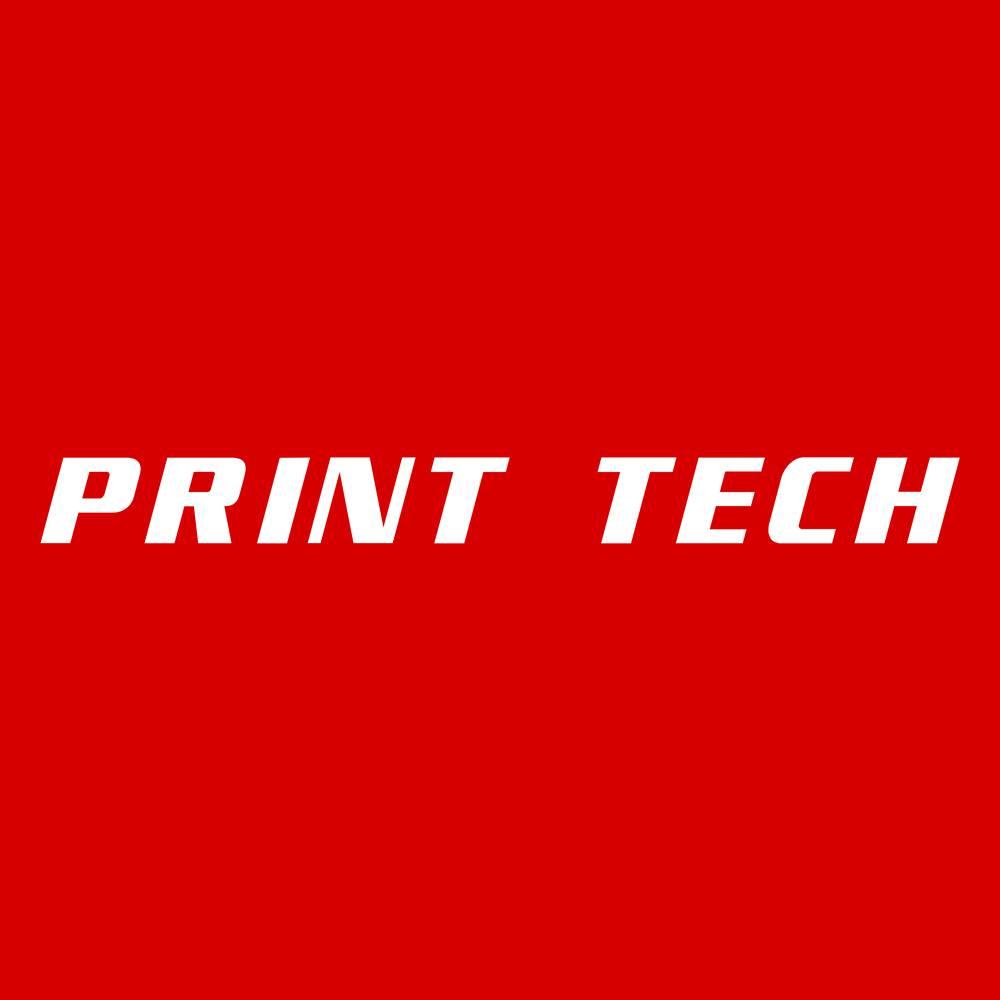 PRINT TECH 2020上海国际印刷技术展览会