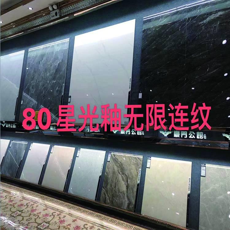鷹輝瓷磚800x800 廣東佛山廠家直銷大理石客廳地板?;u地磚