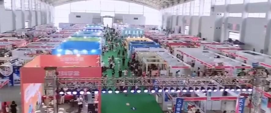 2021第六届东北沈阳国际孕婴童产品博览会