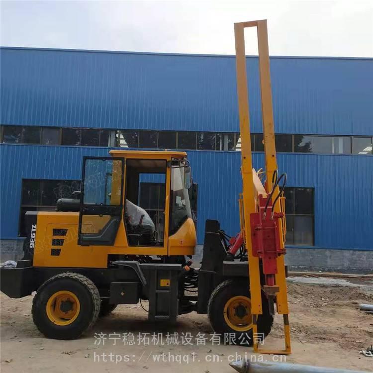 道路护栏压桩设备高速护栏打拔钻一体机