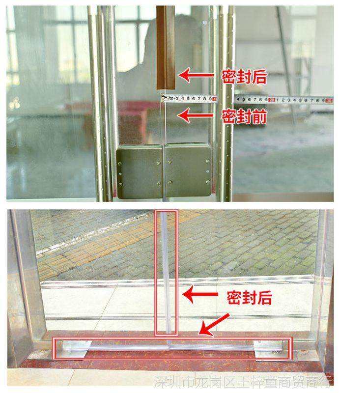 门底门窗门条塑料卧室不锈钢门玻璃窗保暖
