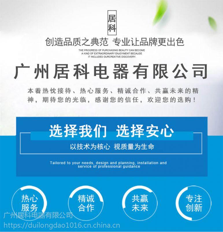 惠州24小时联网自助售货机无人售货机 后台不设