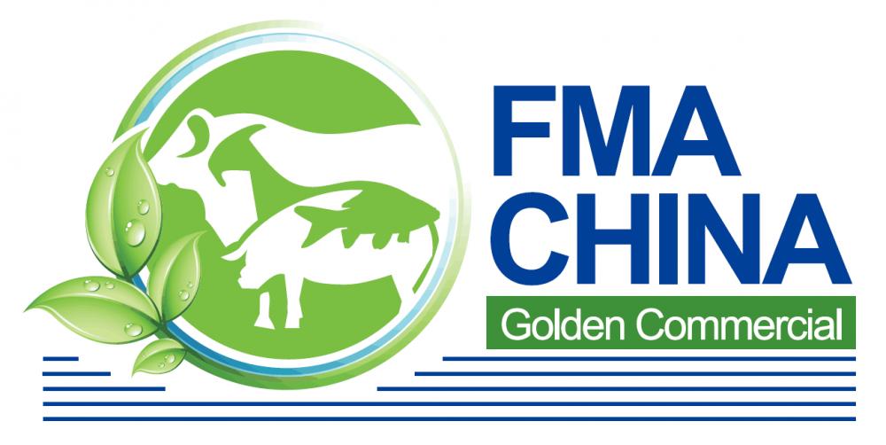 2020第六届中国国际食品、肉类及水产品展览会