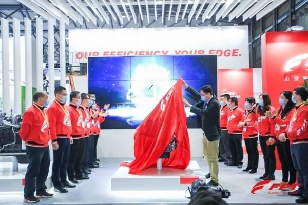 菲亚特动力科技F28新品发布揭幕仪式