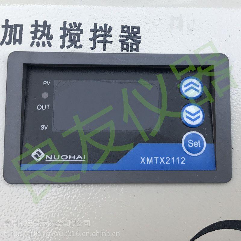 金坛良友HJ-6A 六联工业搅拌器 磁力搅拌器型号