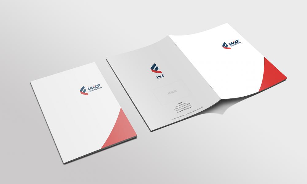企业画册怎么做?如何保证设计的效果