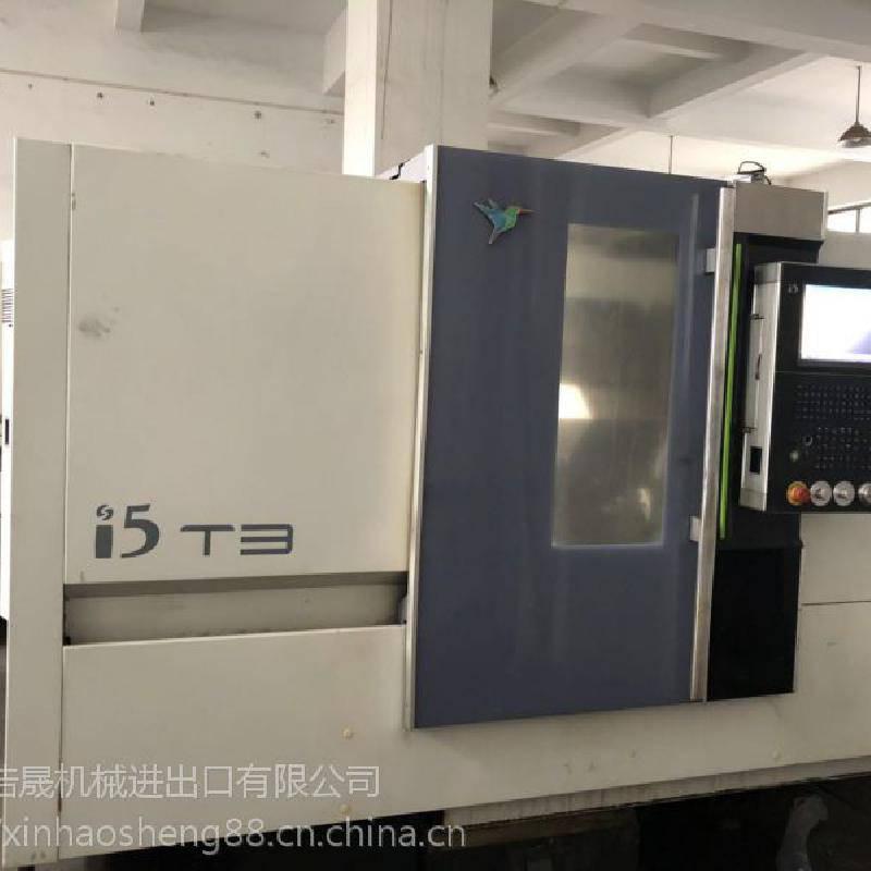 购销二手沈阳机床I5T3.3斜身数控车床