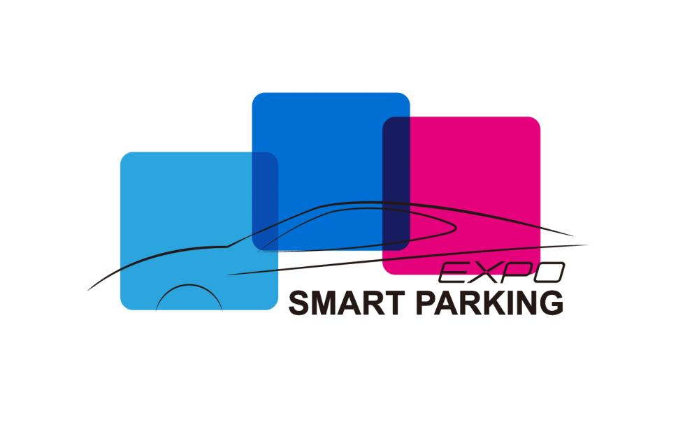 2020深圳国际智慧停车设备与技术博览会
