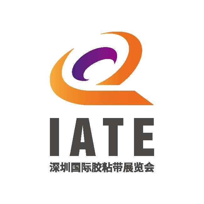 2020 深圳国际胶粘带展览会