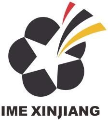 第九届中国新疆国际矿业与装备博览会