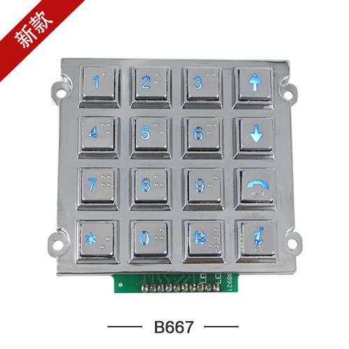 电脑数字公用电话16位盲文按键、加油机、门禁系统IED透光