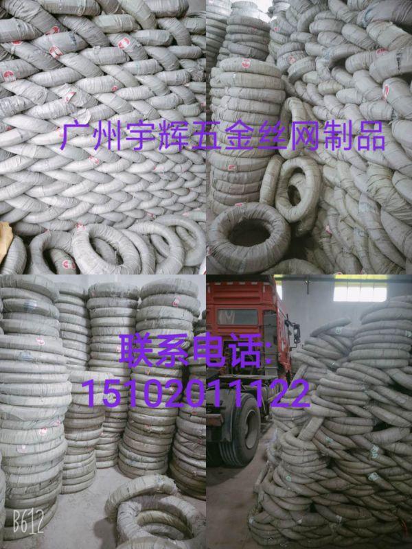 专业生产镀锌丝、镀锌工艺丝、0.4--5.0