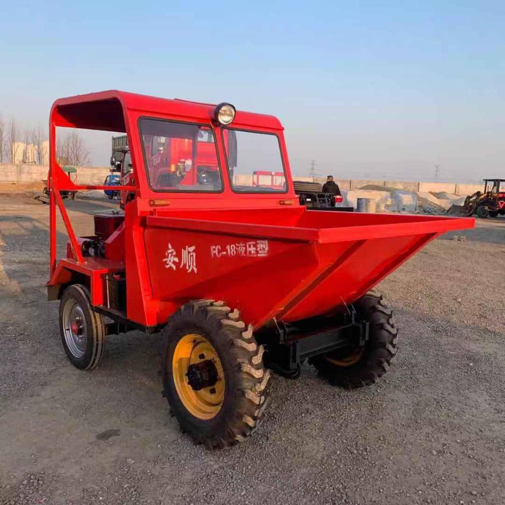 矿用前卸式液压运输车 安顺直销小型前卸式翻斗车 前卸式倒料车