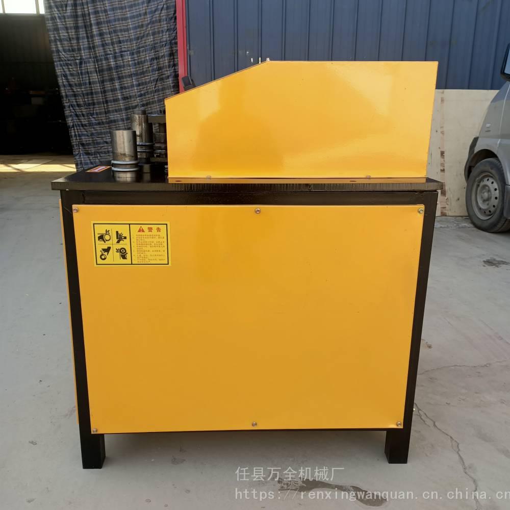 多功能電動轆線機_鐵管起筋機_萬全機械WQ-120起筋機廠家價格