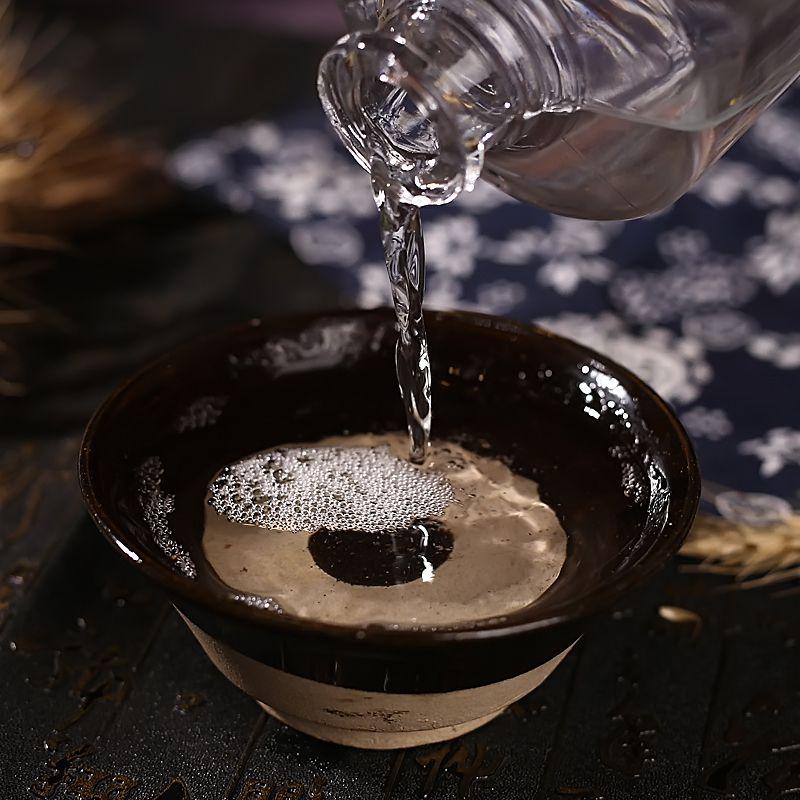 安徽古家百年酒业有限公司官方视频