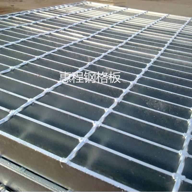 镀锌钢格板排水沟盖板平台钢格栅板雨水篦子楼梯踏步板地漏井盖