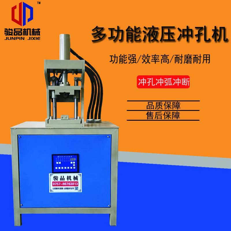 熱銷90度方管不銹鋼折角沖角機門窗設備切角機管材折角機