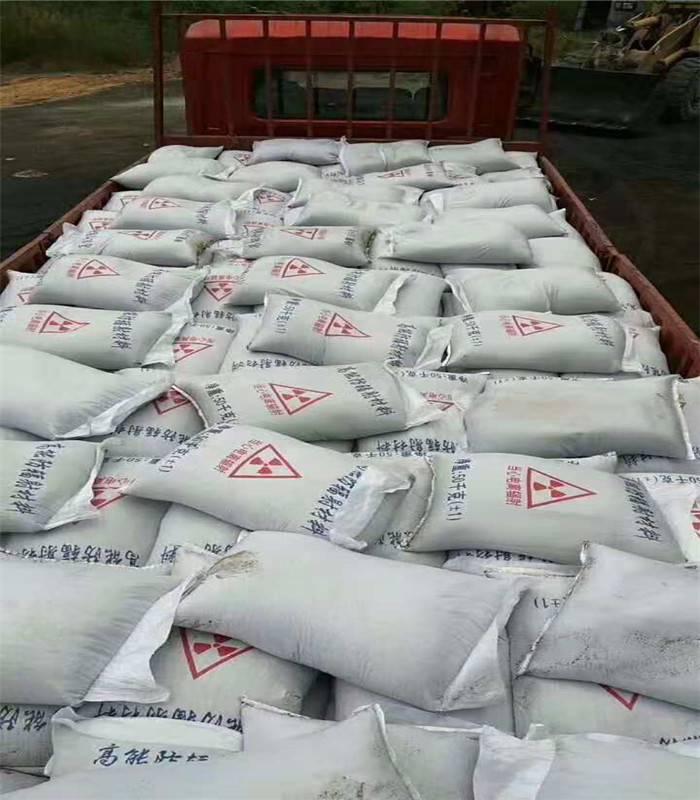 河南防辐射硫酸钡 硫酸钡砂 医用防辐射硫酸钡涂料生产量大优惠