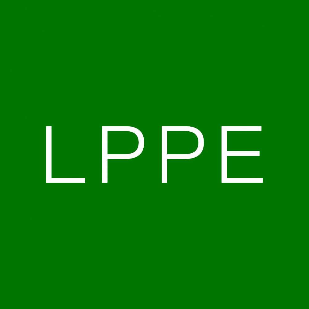 LPPE 2020上海国际奢侈品包装印刷展览会