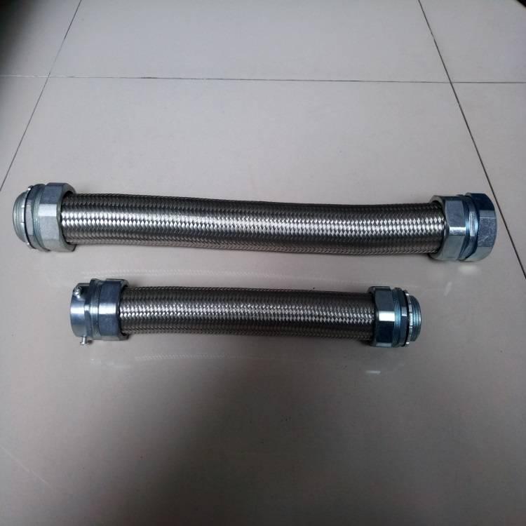 厂家批发遵义防爆金属软管304编织穿线软管DN51防爆挠性连接管带接头
