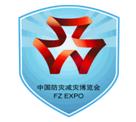 2021第十二届北京***防灾减灾应急安全产业博览会