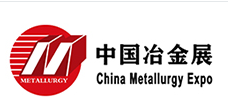 2021第十四届中国(北京)国际冶金工业展览会
