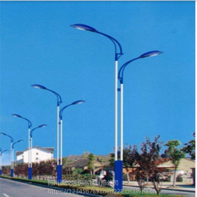 城市主干道双臂照明路灯LED模组高杆路灯10米12米扬州厂家长悦照明生产销售